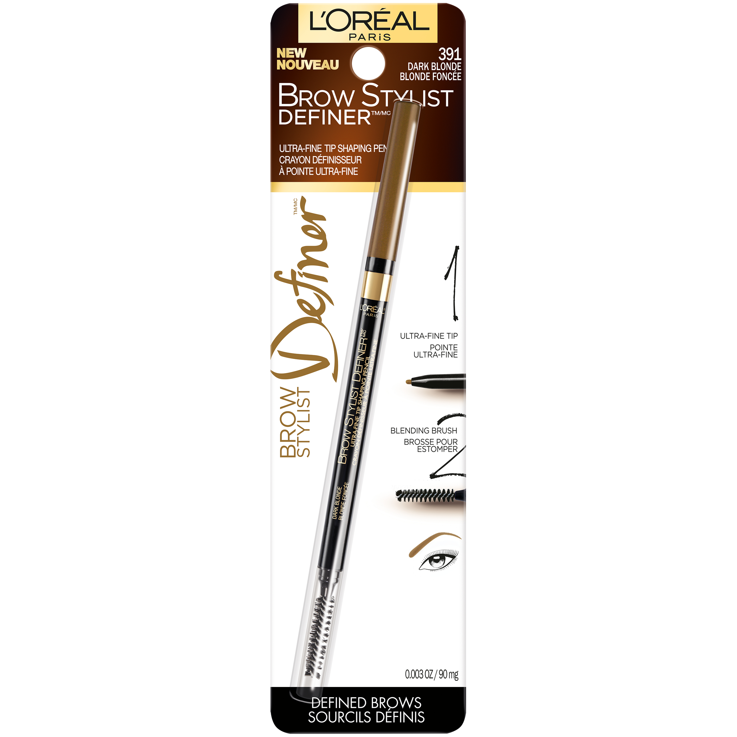 Eyebrow Liner – I NEED this for SERIOUS